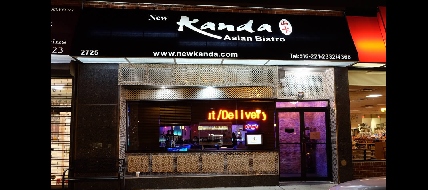 Japanese chinese and thai restaurant bellmore ny for Aura thai fusion cuisine new york ny